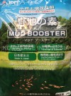 "MUD BOOSTER ""Improve Water Quality and Solid for Wild Pond"
